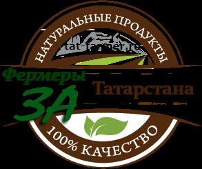 В магазин принимаются только Хозяйства использующие натуральное сырье для производства и натуральные корма !